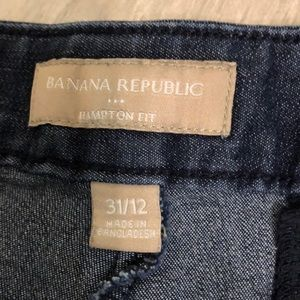Banana Republic Shorts - 🆕 Banana Republic Denim Shorts Size 12